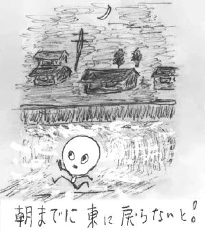 Ohisama_2